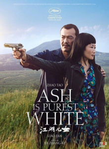 movie poster for Ash is the Purest White