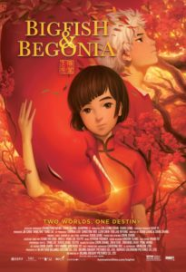 Movie poster for Big Fish and Begonia